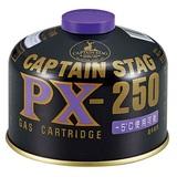 キャプテンスタッグ(CAPTAIN STAG) パワーガスカートリッジPX-250 M-8406 キャンプ用ガスカートリッジ