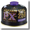 キャプテンスタッグ(CAPTAIN STAG) パワーガスカートリッジPX−250