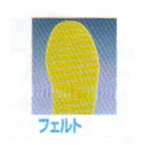 ダイワ(Daiwa)フェルトキット BP−130R