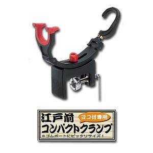 第一精工 受太郎ミニ 02025