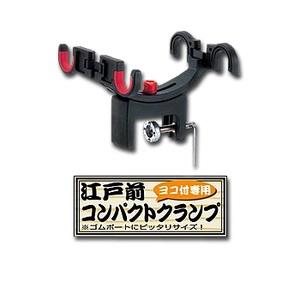 第一精工 受二郎ミニ 02026