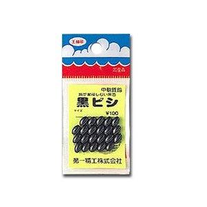 第一精工 黒ビシ 22019