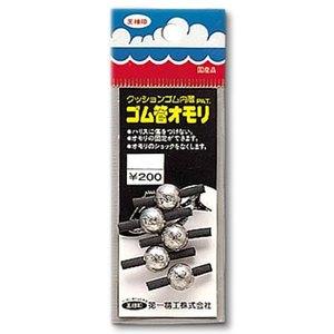 第一精工 ゴム管オモリ丸型6号 22073