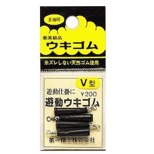 第一精工 ウキゴム遊動 31009