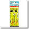 第一精工 キング磯一発(ゴム止めタイプ)