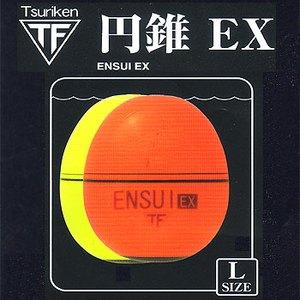 釣研 円錐 EX L