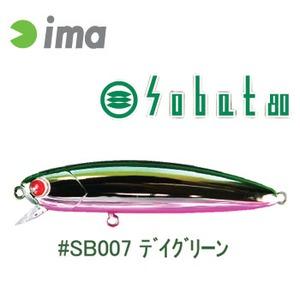 アムズデザイン(ima) ima sobat(アイマソバット) 80 80mm #SB007 デイグリーン 124007