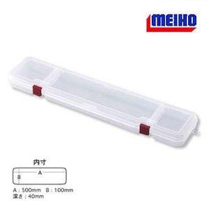 メイホウ(MEIHO) 明邦 ロングケース500(マルチ)
