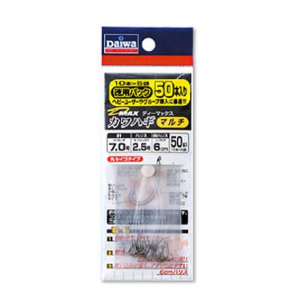 ダイワ(Daiwa) D-MAXカワハギ(糸付き)徳用 7105684 仕掛け