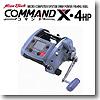 KOMMAND X・4HP