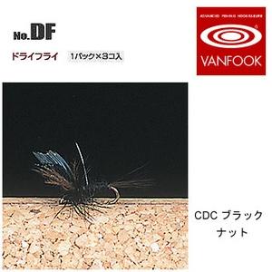 ヴァンフック(VANFOOK) ドライフライ #18 CDCブラックナット DF-1803
