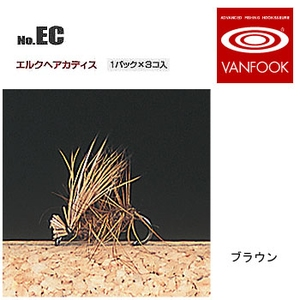 ヴァンフック(VANFOOK) エルクヘアーカディス EC-1601
