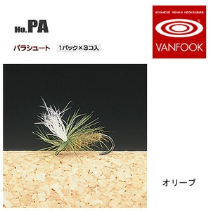 ヴァンフック(VANFOOK) パラシュート PA-1604