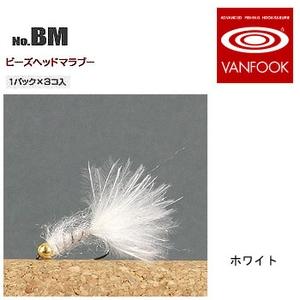 ヴァンフック(VANFOOK) ビーズヘッドマラブー #12 ホワイト BM-1201