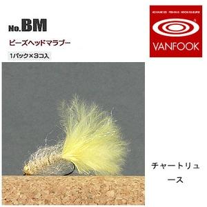 ヴァンフック(VANFOOK) ビーズヘッドマラブー #12 チャートリュース BM-1203