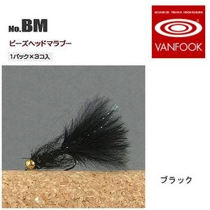 ヴァンフック(VANFOOK) ビーズヘッドマラブー #12 ブラック BM-1205