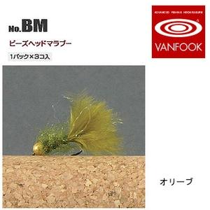 ヴァンフック(VANFOOK) ビーズヘッドマラブー #12 オリーブ BM-1206