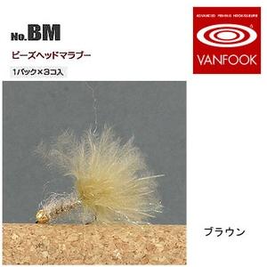 ヴァンフック(VANFOOK) ビーズヘッドマラブー #12 ブラウン BM-1207