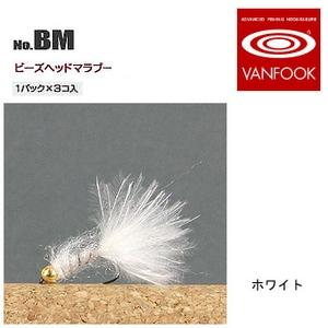 ヴァンフック(VANFOOK) ビーズヘッドマラブー BM-1401