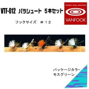 ヴァンフック(VANFOOK) パラシュート 5本セット VTF-012