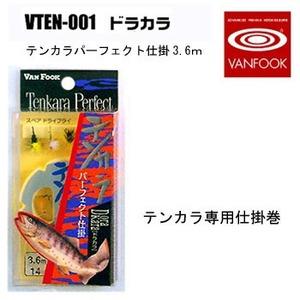 ヴァンフック(VANFOOK) テンカラパーフェクト仕掛3.6m VTEN-001 鮎・渓流仕掛け