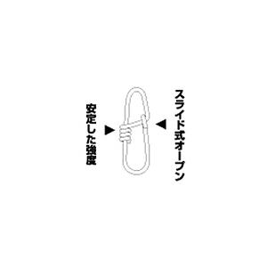 ヤリエ グッドスナップ #1.5 541
