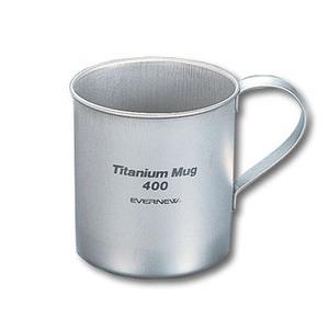 EVERNEW(エバニュー)チタン マグカップ 400