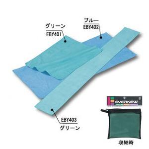 EVERNEW(エバニュー) スポーツタオル40x90 ブルー(700) EBY402