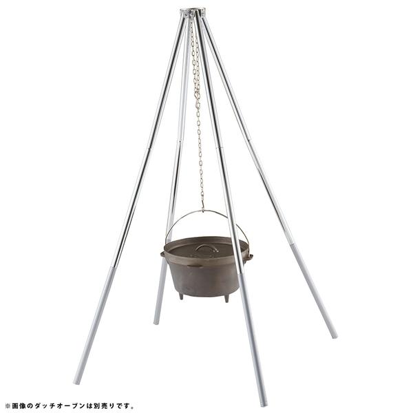 ロゴス(LOGOS) クワトロポッド 81063116 BBQ&七輪&焚火台アクセサリー