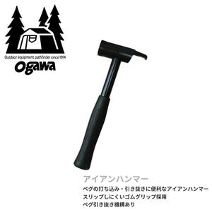 ogawa(小川キャンパル) アイアンハンマー 3116 ハンマー&ペグ抜き&スコップ