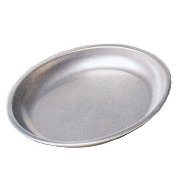 MSR 【国内正規品】アルパインプレート 39104 ステンレス製お皿