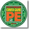 POPEYE(ポパイ) カバーゲーム PE