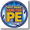 POPEYE(ポパイ) ゲームフィッシュ PE