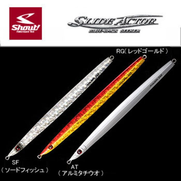 シャウト(Shout!) スライドアクター 122SA-RG メタルジグ(100~200g未満)