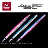 シャウト(Shout!) スライドアクター 124SA-B メタルジグ(200g以上)