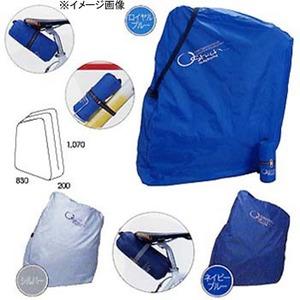 【送料無料】オーストリッチ(OSTRICH) ロード220輪行袋 ロイヤルブルー