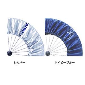 オーストリッチ(OSTRICH) タイヤカバー極太 2本組 ネイビーブルー