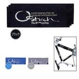 オーストリッチ(OSTRICH) A フレームカバー 輪行袋
