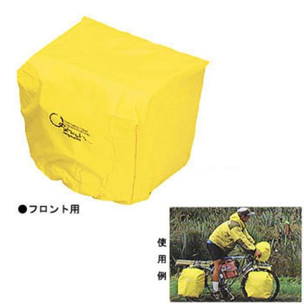 オーストリッチ(OSTRICH) フロント用 レインカバー サイクルバッグアクセサリー