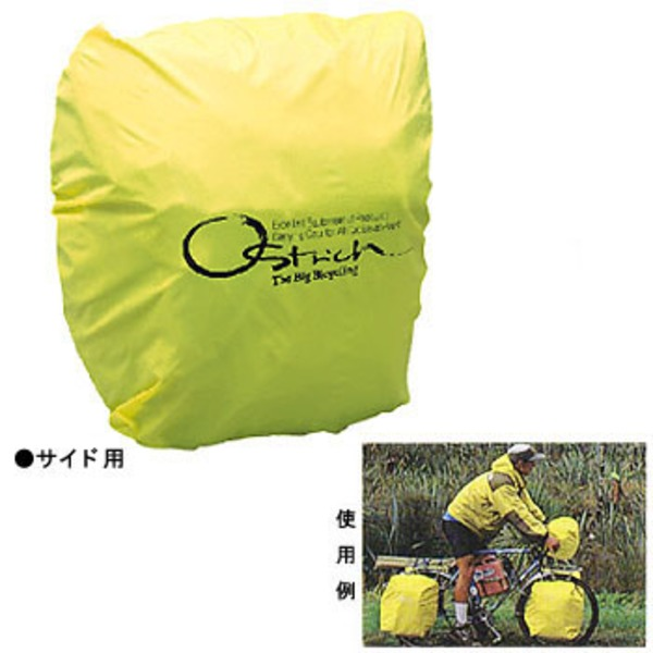 オーストリッチ(OSTRICH) サイド用 レインカバー サイクルバッグアクセサリー