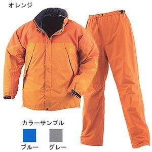 【送料無料】プロモンテ(PuroMonte) ゴアテックスオールウェザースーツメンズ L オレンジ SR114M