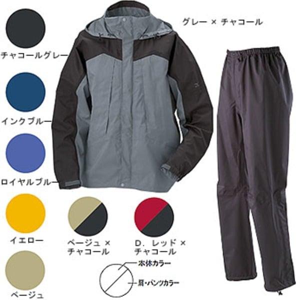 ミズノ(MIZUNO) 73FF-801 ベルグテックEX・ストームセイバー3レインスーツ 73FF80145 レインスーツ(メンズ&男女兼用上下)