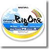 バリバス アバニ マックスパワー ジギングPE ビックワン 600m 3号 10m×5色