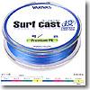 バリバス サーフキャスト投 PE道糸 200m 1.5号 25m×4色