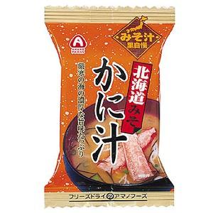 アマノフーズ(AMANO FOODS) 北海道みそ(かに汁) 10食セット 71399 みそ汁・吸い物