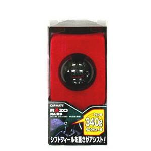 RAZO(レッツォ) MTノブR ブラック340 ブラック RA25