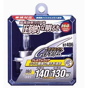 GIGALUX(ギガルクス) プレミアムクリア H4 60/55W