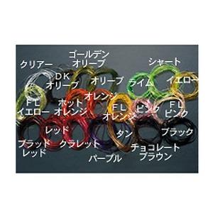 ティムコ(TIEMCO) カスケイドVリブ S オレンジ 66060501012