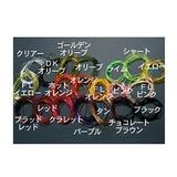 ティムコ(TIEMCO) カスケイドVリブ 66060501017 スレッド・ワイヤー・ティンセル