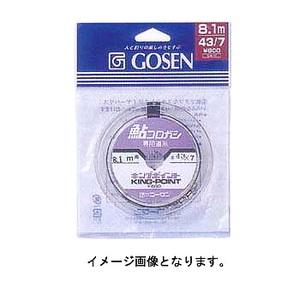 ゴーセン(GOSEN) 鮎コロガシ専用道糸8.1m GAN-50 鮎用金属糸